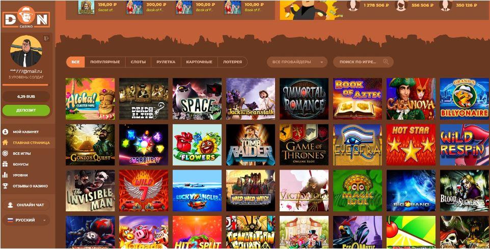 Официальный сайт don casino