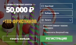 регистрация на битстарз казино
