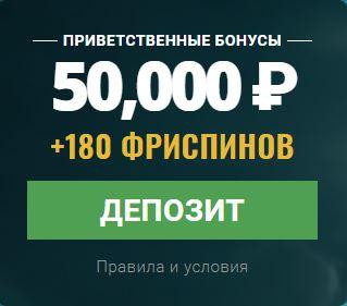 бонусы bitstarz casino