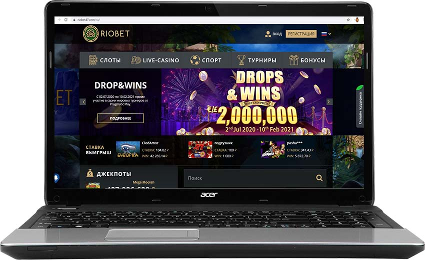официальный сайт риобет казино