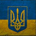 украинские казино на гривны